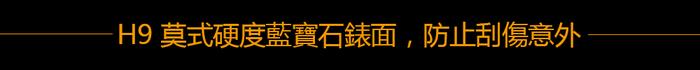 【集購】OLTO-8|INFINITY 奧陀8號 永恆機械錶