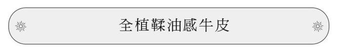 【集購】hallelujah|TIDY植鞣3Way隨行皮革包-Various(附肩揹帶)