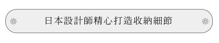 【集購】hallelujah TIDY植鞣3Way隨行皮革包-Various(附肩揹帶)