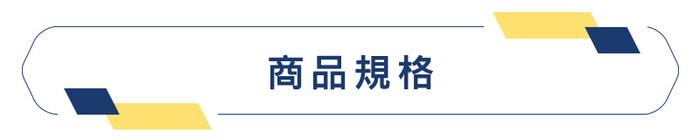 【集購】TrendGear RAZOR BOOSTER 刮鬍刀潔淨器