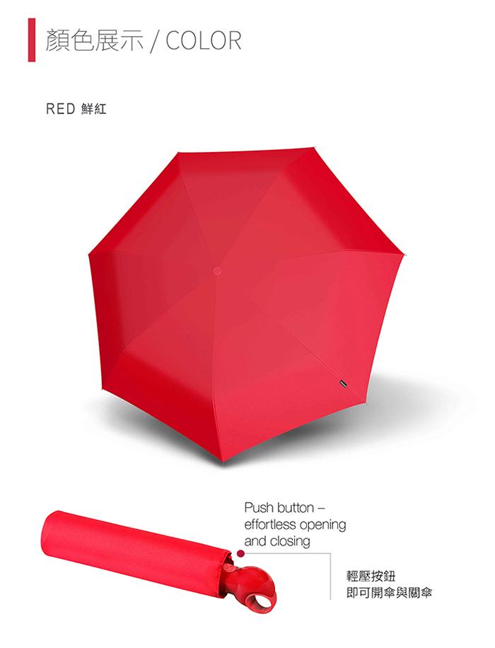 (複製)Knirps德國紅點傘|Floyd 超輕三折自動傘 -Yellow