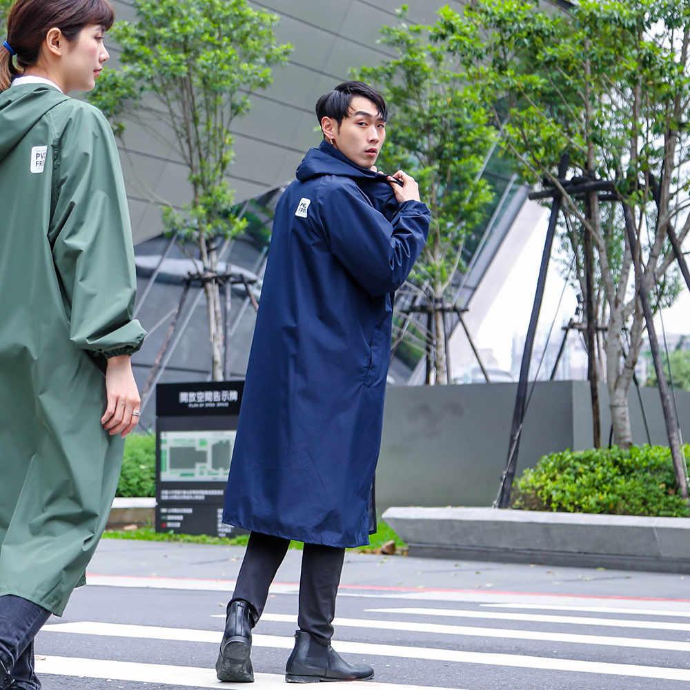 MECOVER|全能速乾風雨衣(紺青)