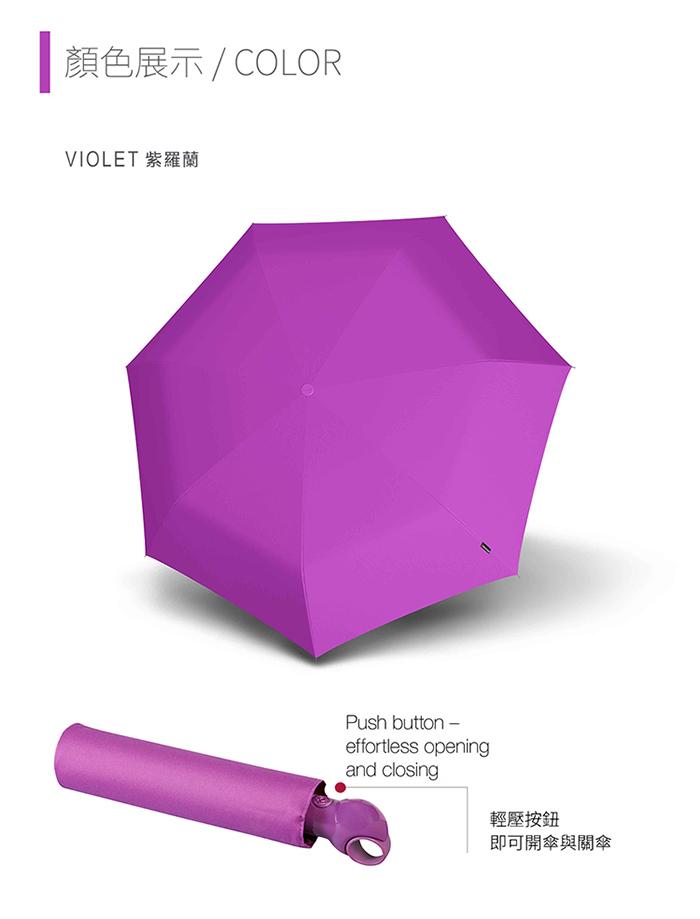 (複製)Knirps德國紅點傘|Floyd 超輕三折自動傘 -Green