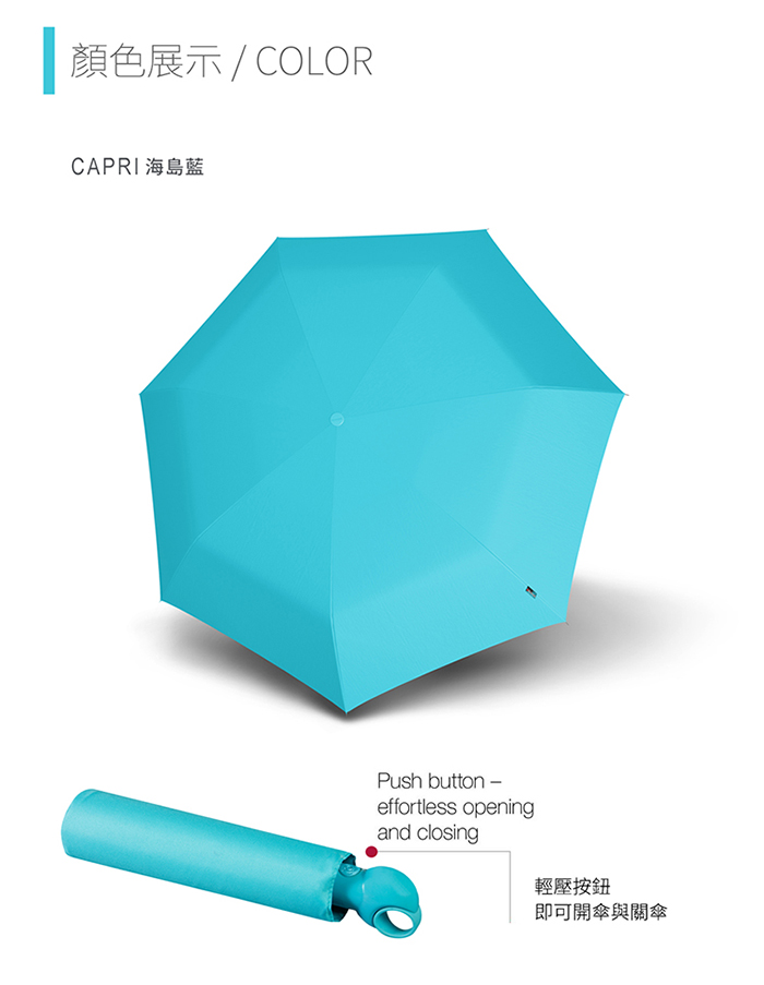 (複製)Knirps德國紅點傘|Floyd 超輕三折自動傘 -Violet