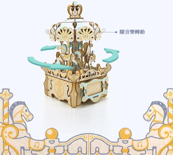 (複製)Team Green|3D木拼圖 星際大戰系列