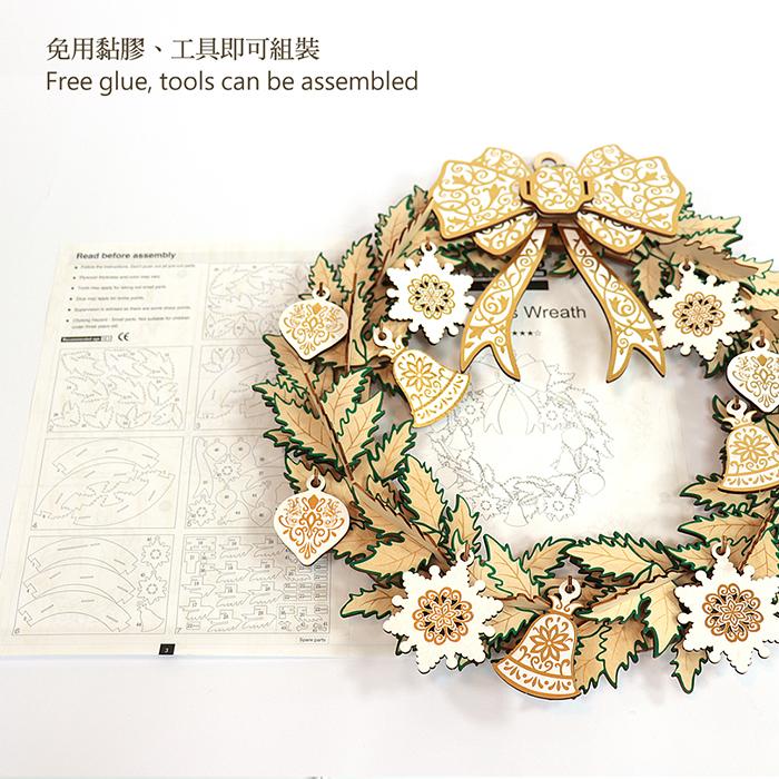 (複製)Team Green|3D木拼圖 財神爺-(中)
