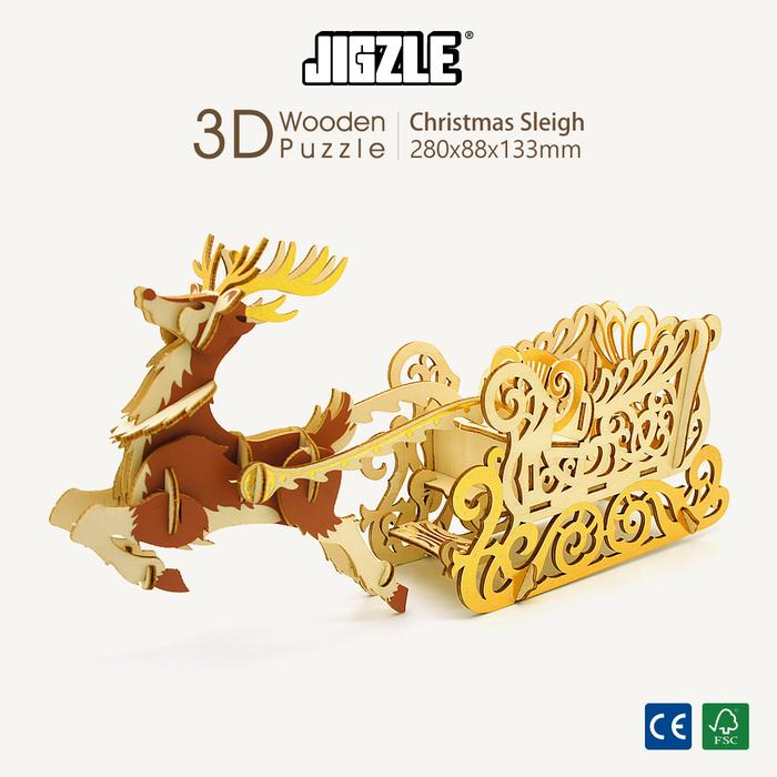 Team Green|3D木拼圖 彩色聖誕雪橇手機座