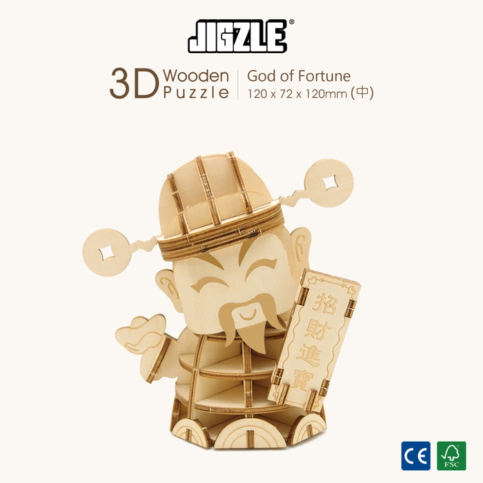 Team Green 3D木拼圖 財神爺-(中)