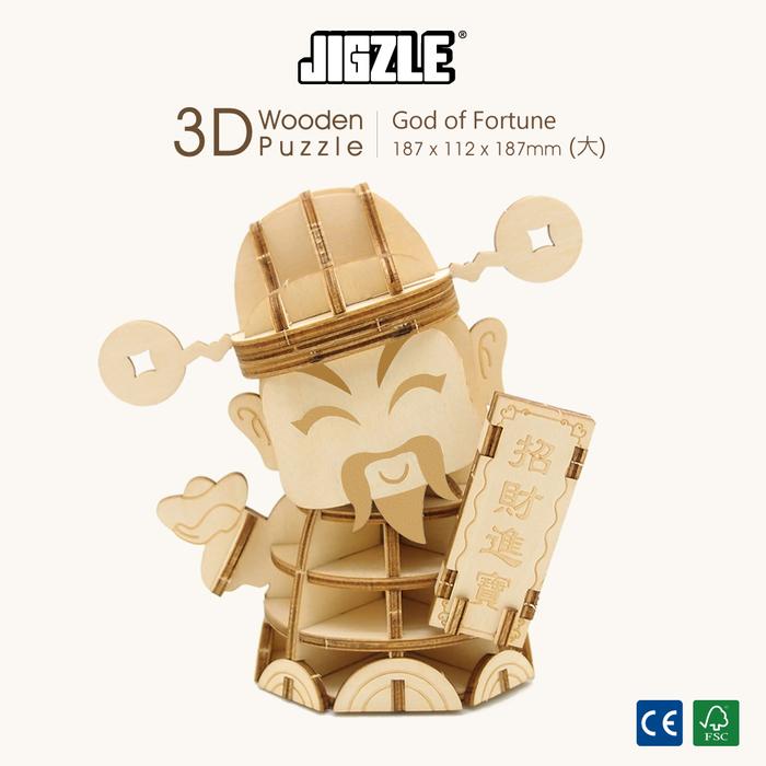 Team Green|3D木拼圖 財神爺-(大)