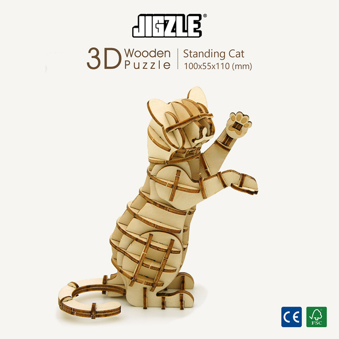 (複製)Team Green|3D木拼圖 麋鹿飾品架