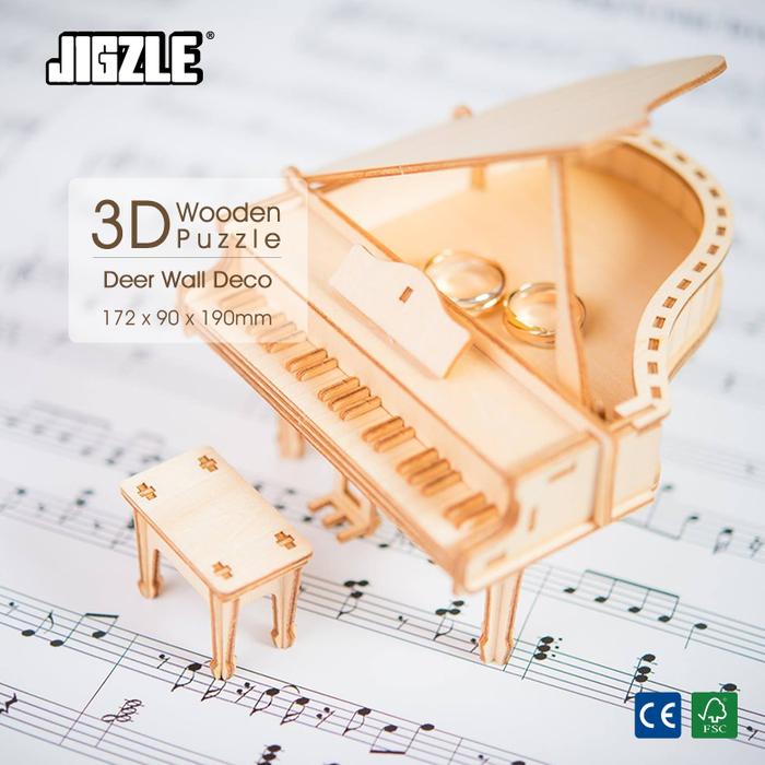 Team Green|3D木拼圖 鋼琴儲物盒