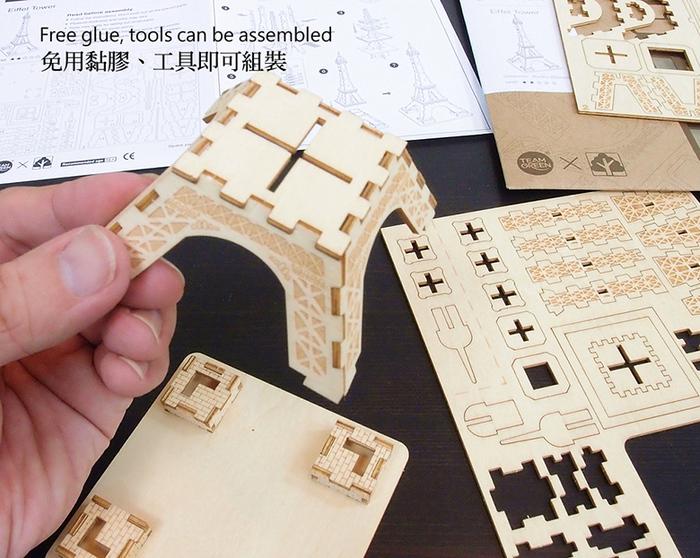 (複製)JIGZLE|3D木拼圖 艾菲爾鐵塔-(大)