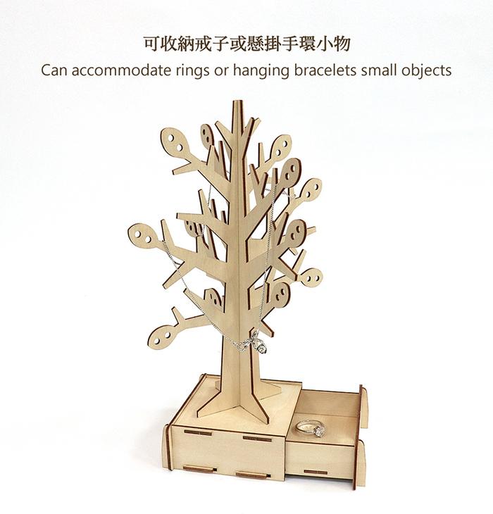 (複製)JIGZLE|3D木拼圖 玩耍的貓