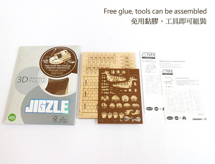 (複製)JIGZLE|3D木拼圖 青蛙