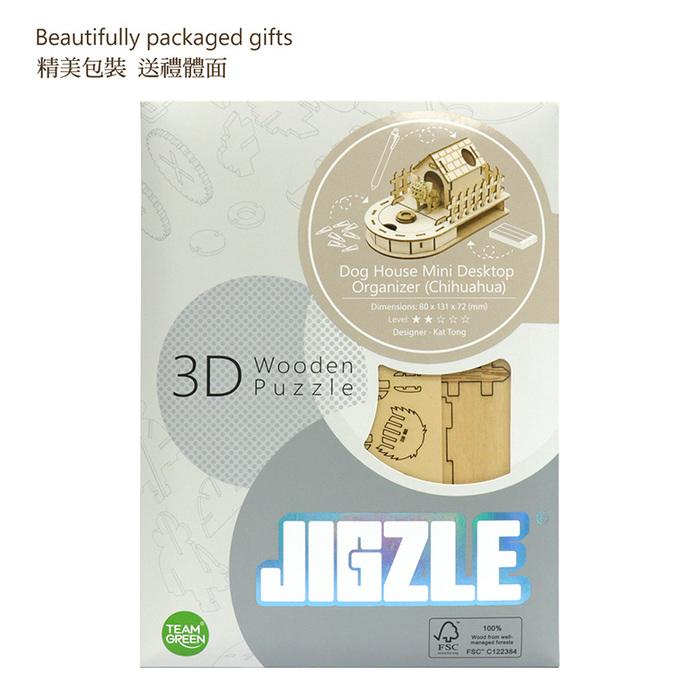 (複製)JIGZLE|3D木拼圖 迷你收納狗屋 + 紙貴賓犬