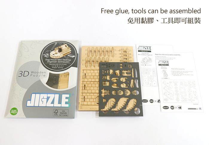 (複製)JIGZLE|3D木拼圖 迷你收納狗屋 + 紙吉娃娃