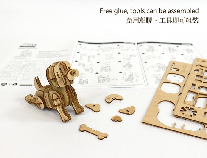 (複製)JIGZLE|3D木拼圖 迷你收納狗屋 + 紙法鬥