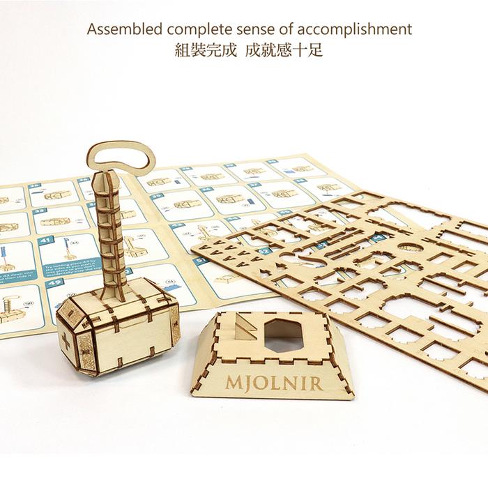 (複製)JIGZLE|3D木拼圖 米妮老鼠