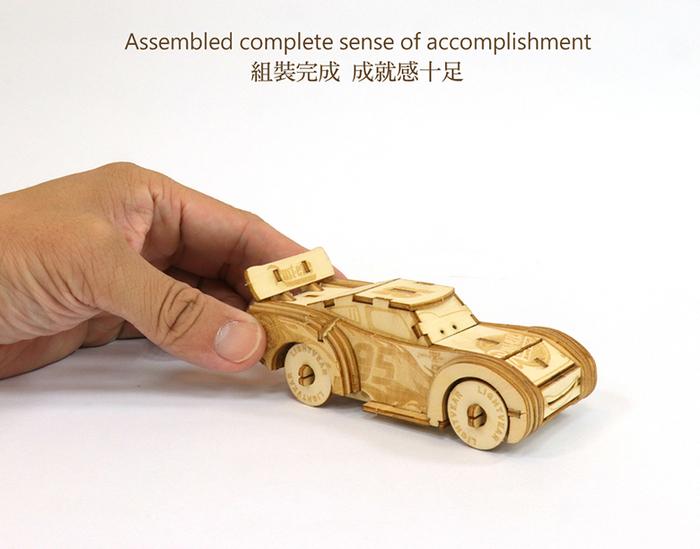 (複製)JIGZLE|3D木拼圖 無限手套