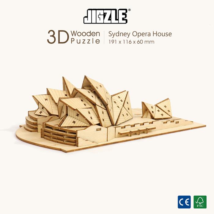 (複製)JIGZLE|3D木拼圖 彩色聖誕節音樂盒-胡桃鉗