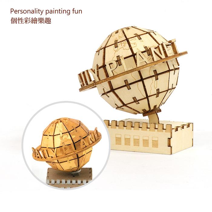 (複製)JIGZLE 3D木拼圖 閃電麥昆