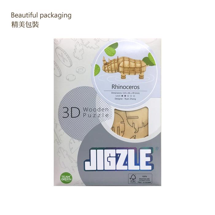 JIGZLE|3D木拼圖 犀牛