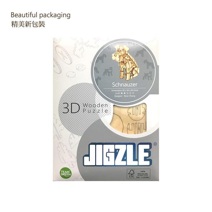 JIGZLE|3D木拼圖 雪納瑞