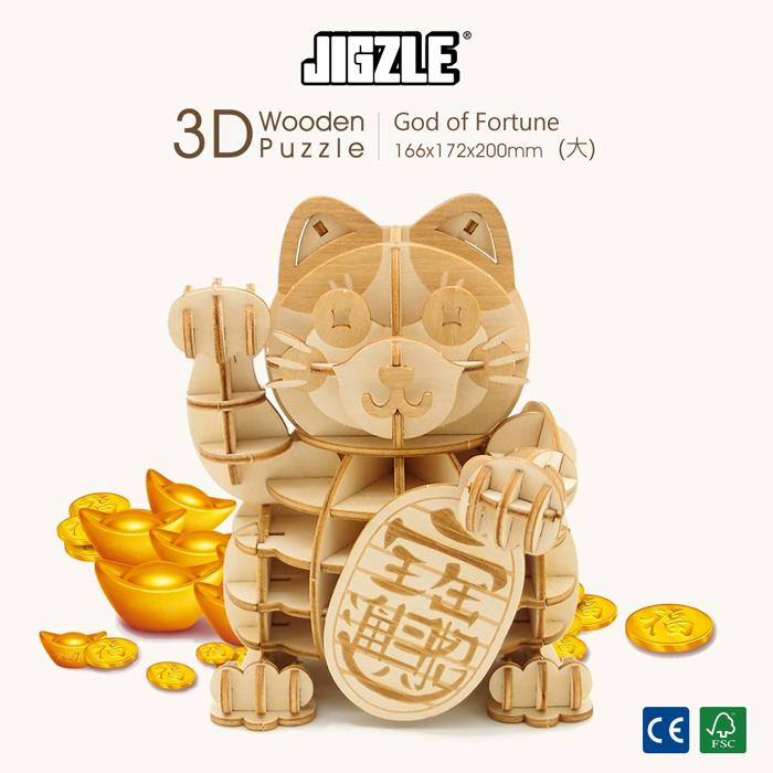 JIGZLE|3D木拼圖 招財貓-(大)
