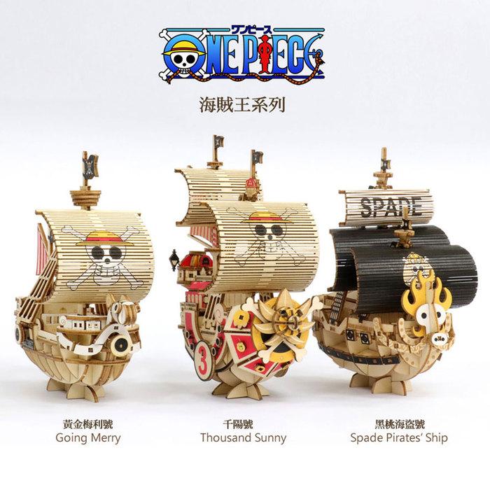 JIGZLE ®3D-木拼圖- 海賊王 ONE PIECE-  千陽號 Thousand Sunny