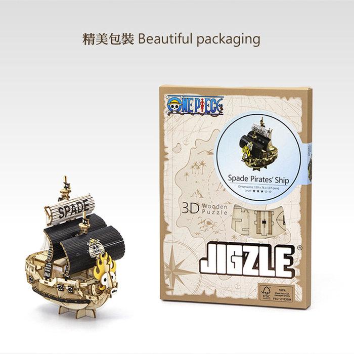 (複製)JIGZLE|3D-木拼圖- 海賊王 ONE PIECE-  千陽號 Thousand Sunny