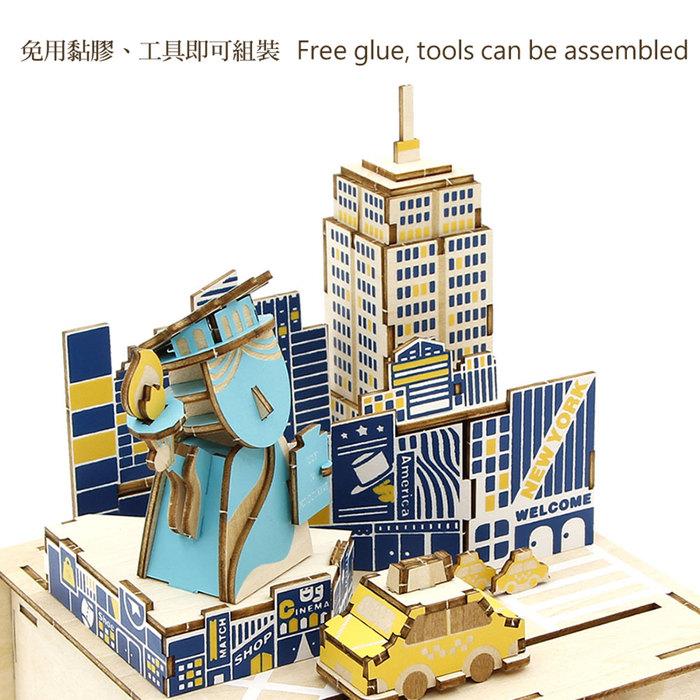 JIGZLE ®3D-木拼圖- 彩色音樂盒-紐約
