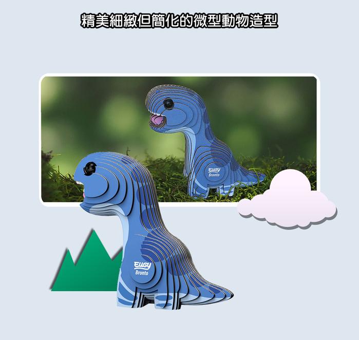 DODOLAND  3D紙板拼圖-雷龍