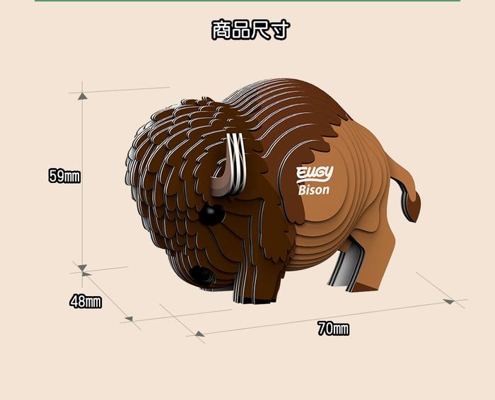 (複製)DODOLAND  3D紙板拼圖-狼
