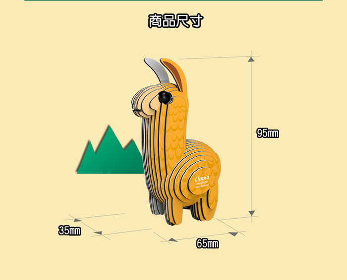 (複製)DODOLAND  3D紙板拼圖-熊貓