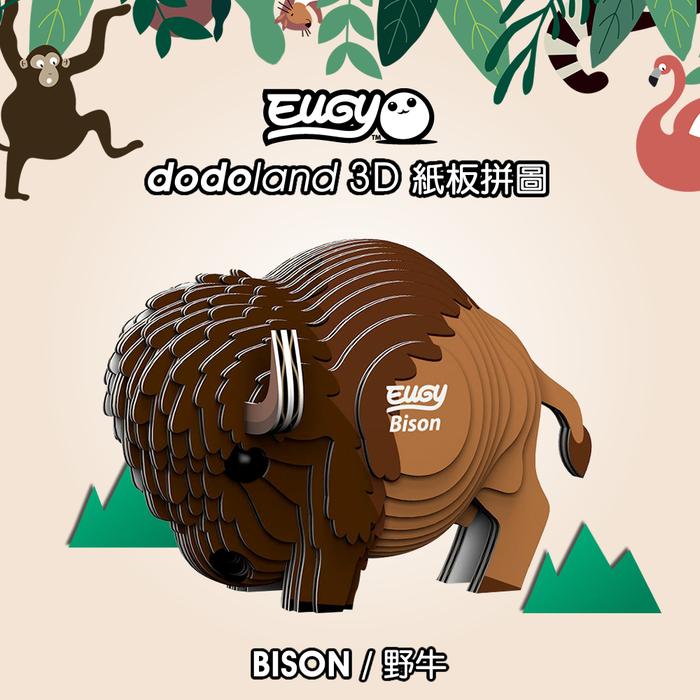 DODOLAND  3D紙板拼圖-野牛