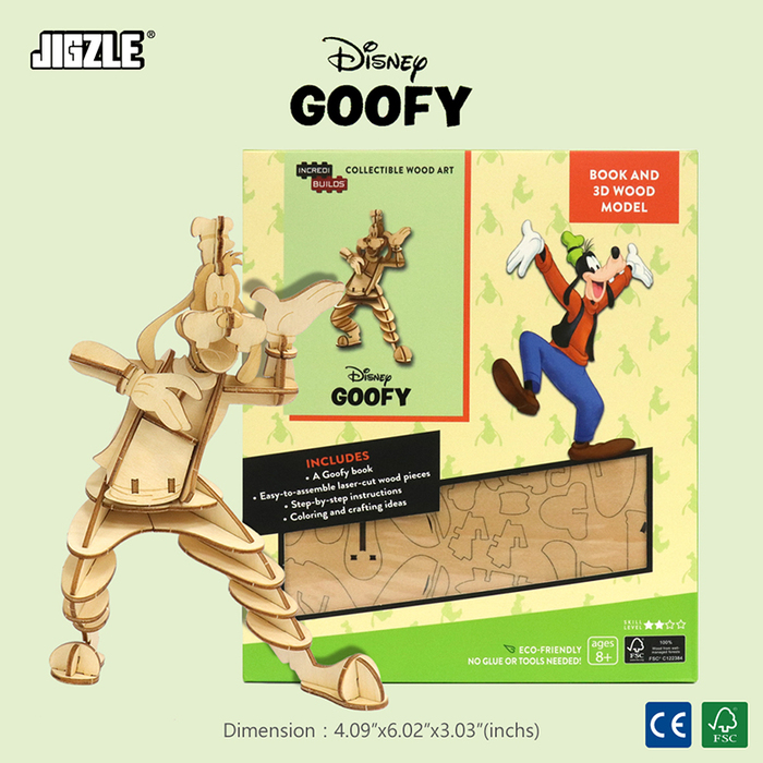 JIGZLE  3D - 木拼圖-迪斯尼系列 - 高飛
