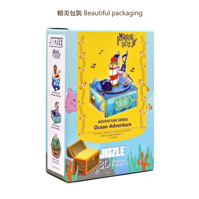 (複製)JIGZLE|3D木拼圖 彩色音樂盒-倫敦