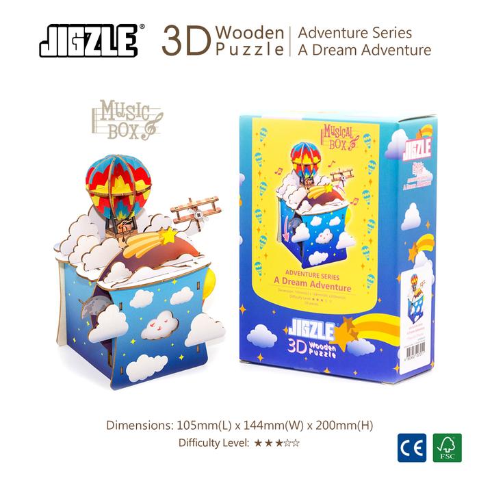 (複製)JIGZLE|3D木拼圖 彩色音樂盒-探險系列-大海曆奇