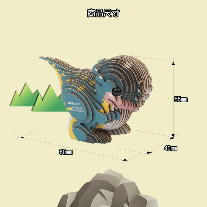 (複製)EUGY|3D紙板拼圖-龍