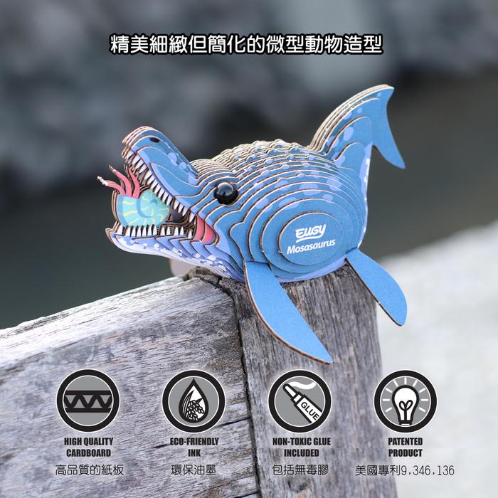 EUGY|3D紙板拼圖-滄龍