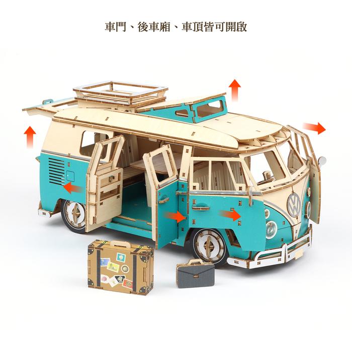 JIGZLE|3D-木拼圖- 福斯T1 露營車 VOLKSWAGEN T1 CAMPER VAN