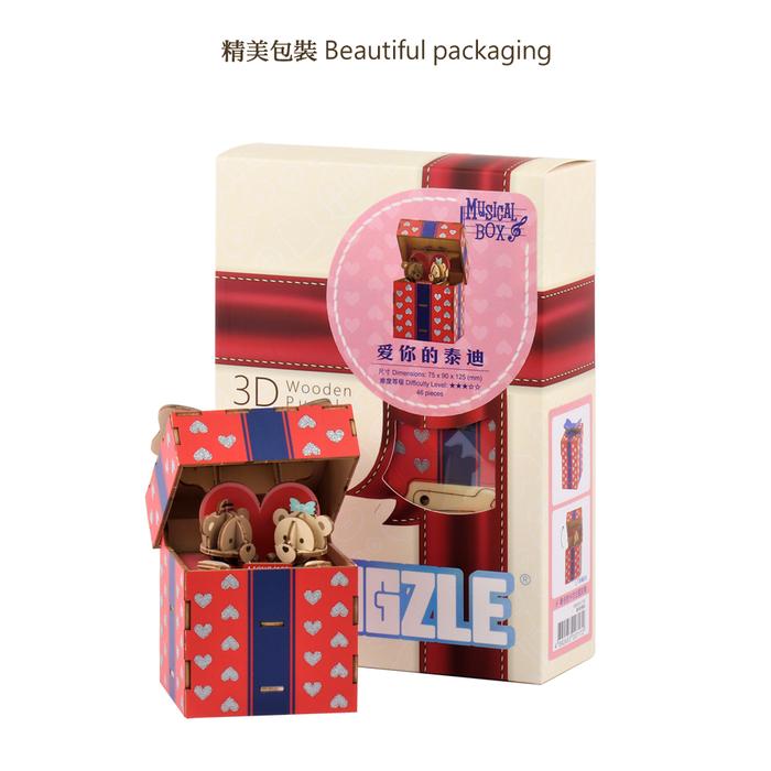 (複製)JIGZLE|3D木拼圖 彩色音樂盒-永恆泰迪