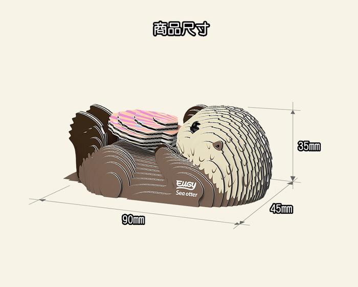 (複製)EUGY|3D紙板拼圖-迅猛龍