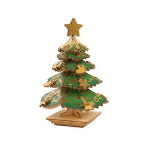 JIGZLE|3D木拼圖 彩色聖誕樹