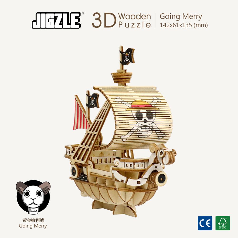JIGZLE 3D-木拼圖- 海賊王 ONE PIECE-   黃金梅利號  Going Merry