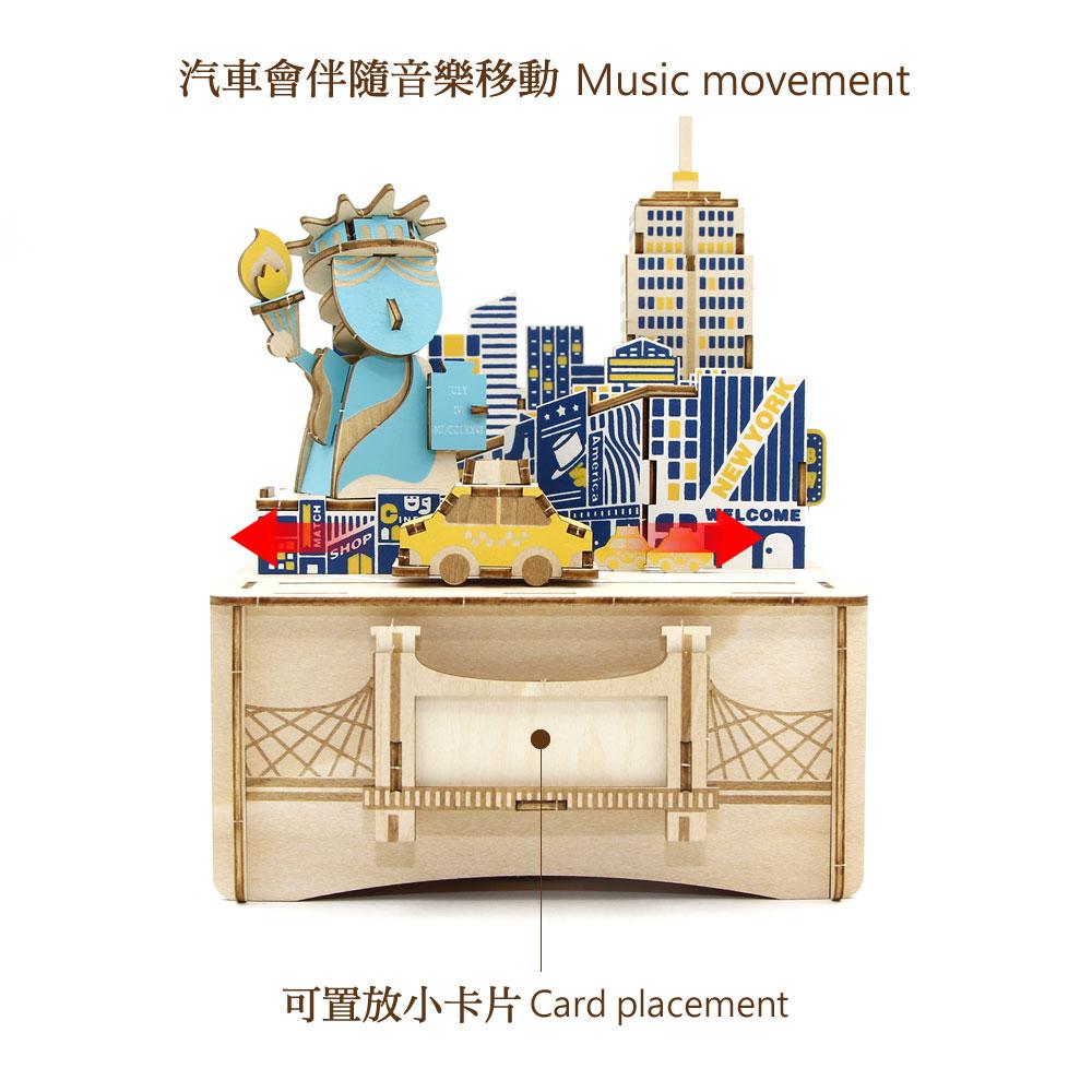 JIGZLE|3D-木拼圖  彩色音樂盒-紐約