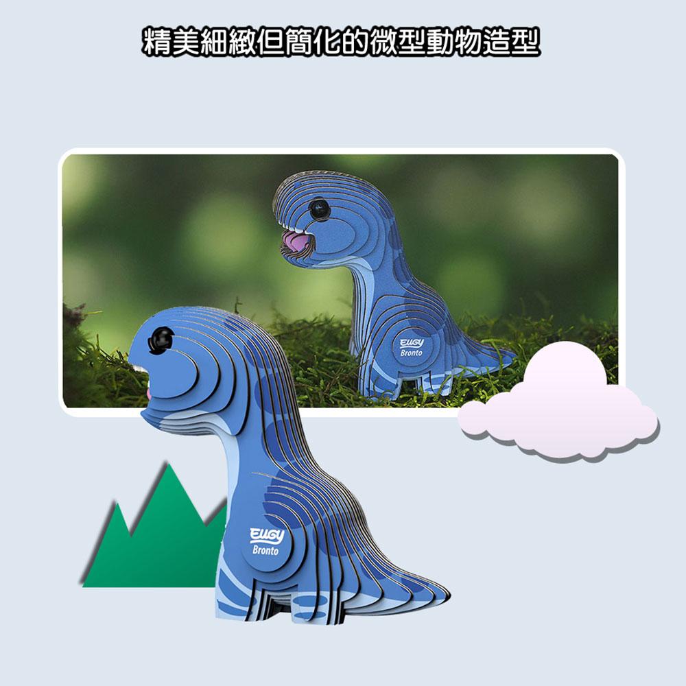 EUGY 3D紙板拼圖-雷龍