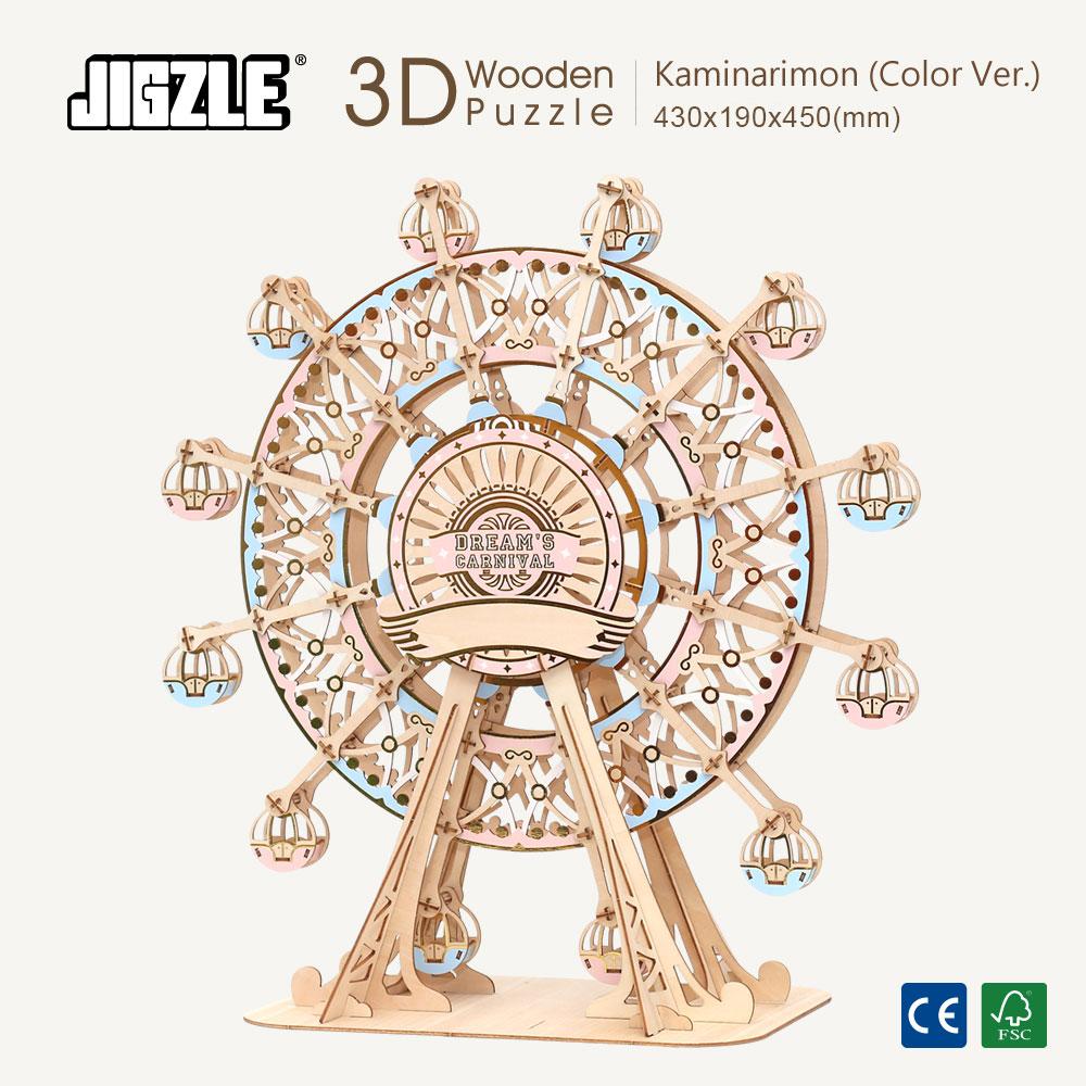 JIGZLE|3D-木拼圖  彩色摩天輪