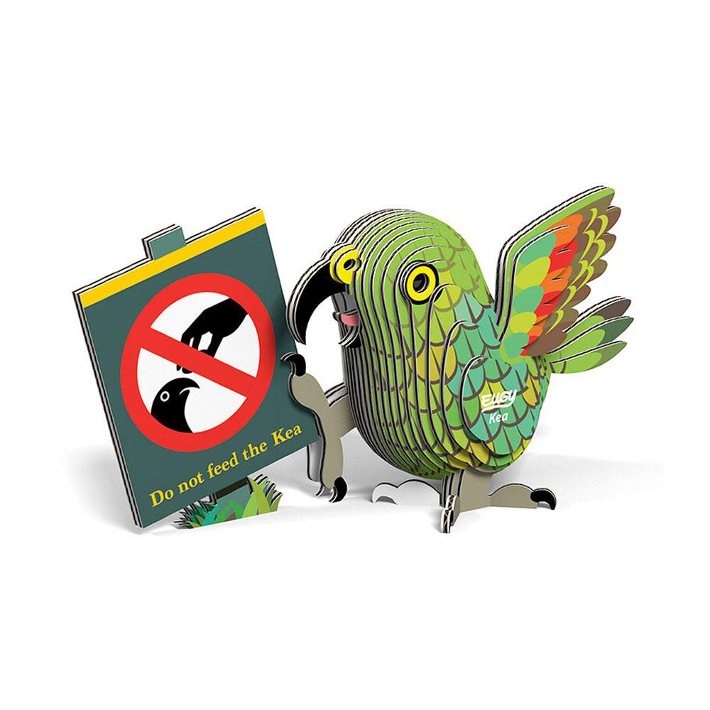 EUGY|3D紙板拼圖-啄羊鸚鵡
