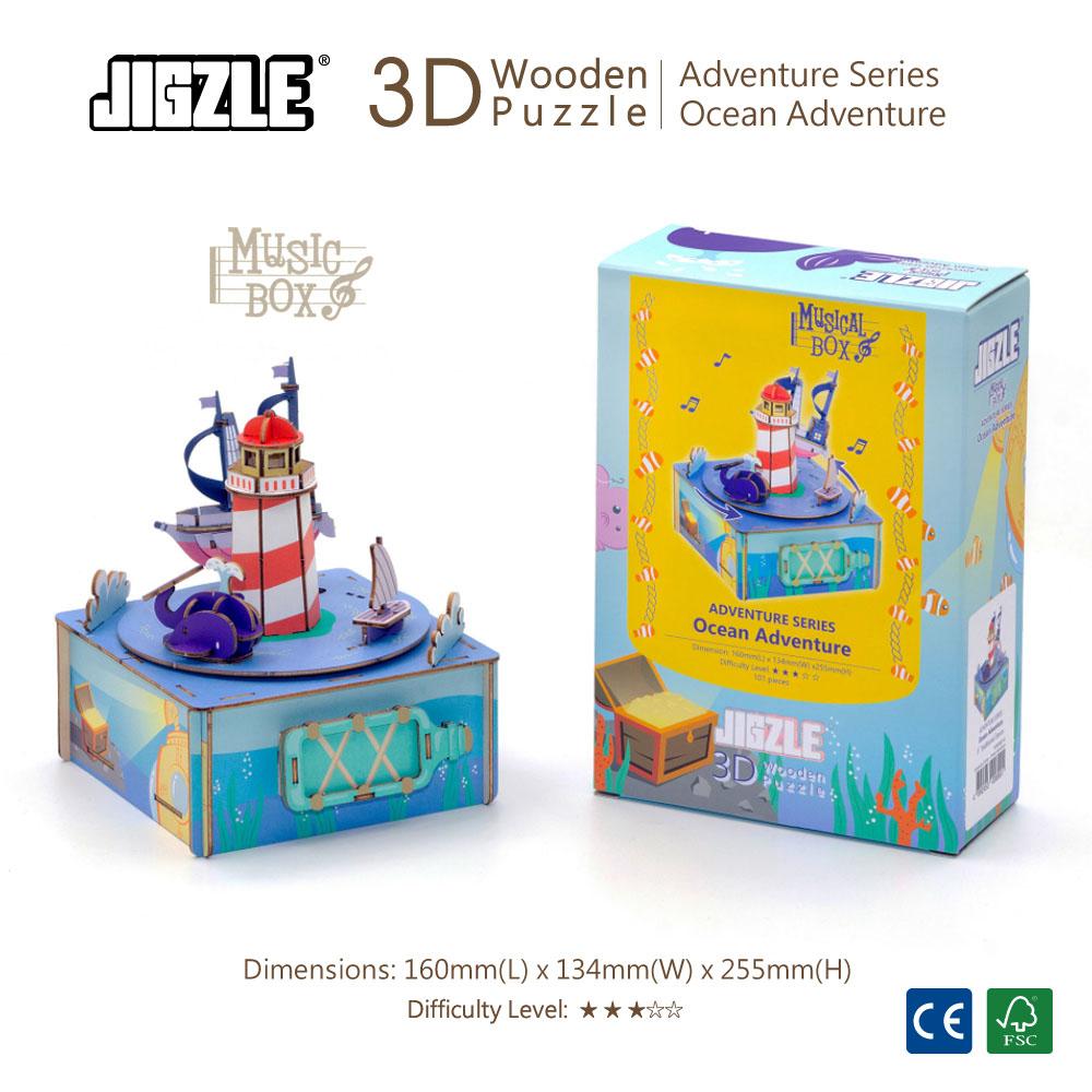 JIGZLE|3D木拼圖 彩色音樂盒-探險系列-大海曆奇
